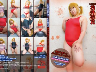 競泳水着Doll Abaddon Brownie Ⅱ【浅井壱花】