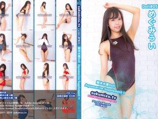 競泳水着Doll Aquamarine Supplement Ⅰ【めぐみうい】