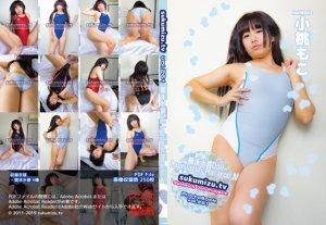 競泳水着Doll Lapislazuli Macaron Ⅳ【小桃もこ】