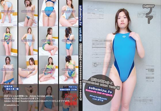 競泳水着Doll-X изменения кожи тела Ⅵ【ノア】
