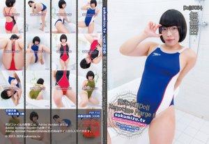 競泳水着Doll Xenotime Marge Ⅱ【無無田】