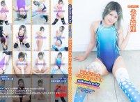 競泳水着Doll Mars Spark Ⅱ【光月樹里】