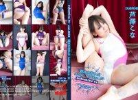 競泳水着Doll Azure Maiden Ⅳ【芦澤こな】