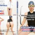 SiliconeMaterial Doll-X Gummy Caput Ⅰ