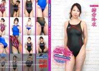 競泳水着Doll-X Camellia Trigger Ⅰ【結希玲衣】