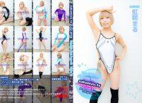 SkinSuit Doll Penrose Waltz Ⅲ【丸山あす香】