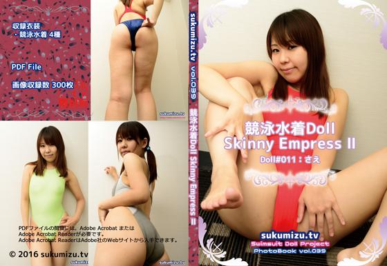 競泳水着Doll Skinny Empress Ⅱ