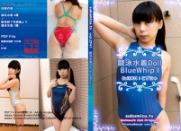 競泳水着Doll BlueWhip Ⅰ