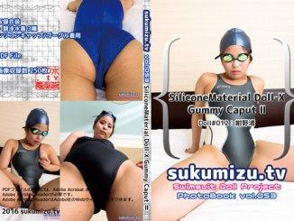 SiliconeMaterial Doll-X Gummy Caput Ⅱ
