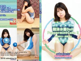 競泳水着Doll PeppermintCake Ⅱ