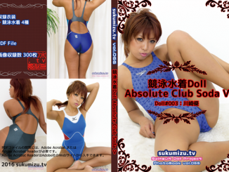 競泳水着Doll Absolute Club soda Ⅴ