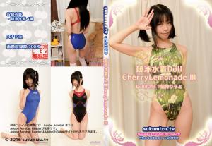 競泳水着Doll CherryLemonade Ⅲ【猫神りうと】