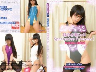 競泳水着Doll Spectacles Princess Ⅰ【北見えり】