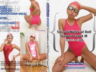 SiliconeMaterial Doll Gummy Caput Ⅲ