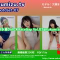 デジタル水着写真集第7弾!「競泳水着DollX FaceGap Vol.07@sukumizu.tv」バナー